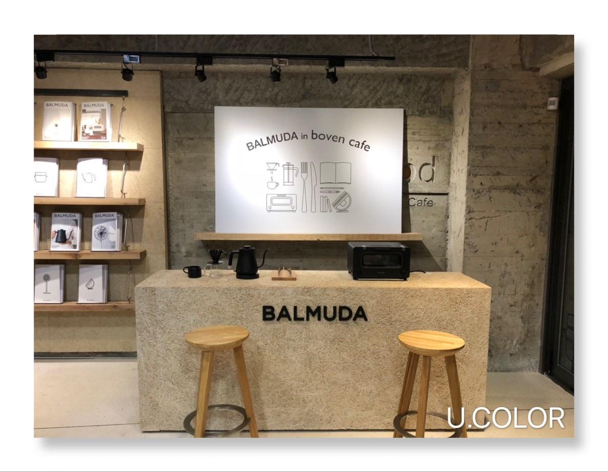大圖輸出-立體字-卡點(典)西德-電腦割字-壓克力字-BALMUDA