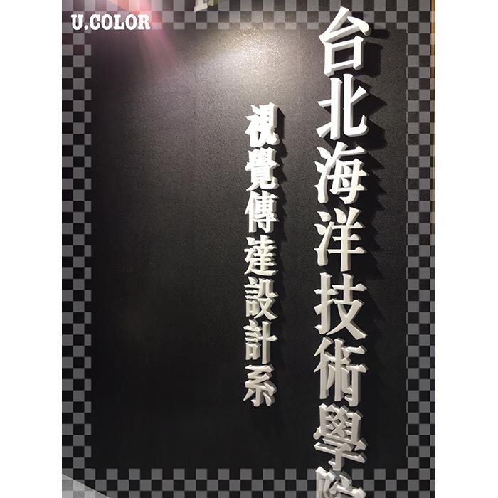 image_604