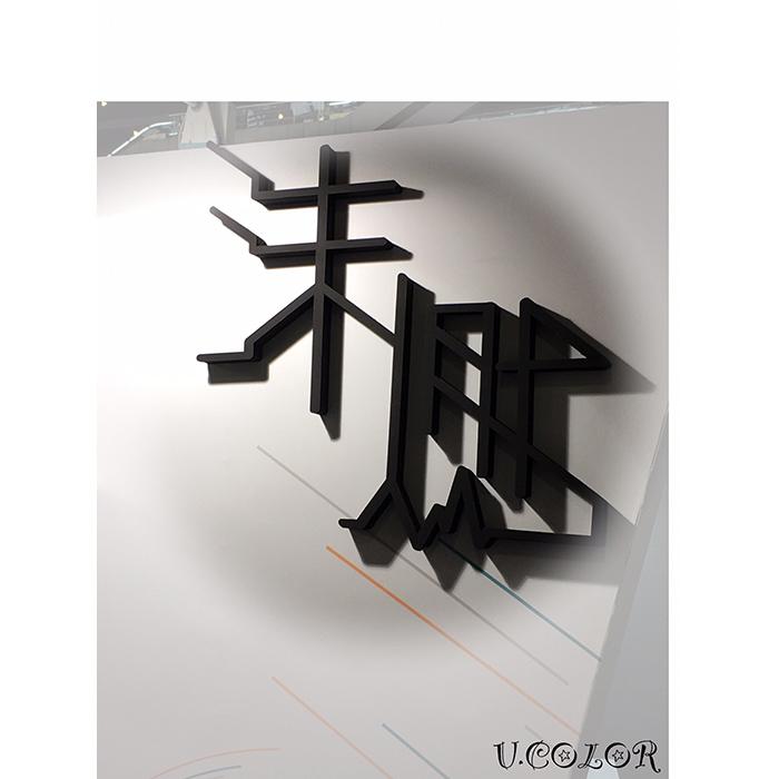 image_614