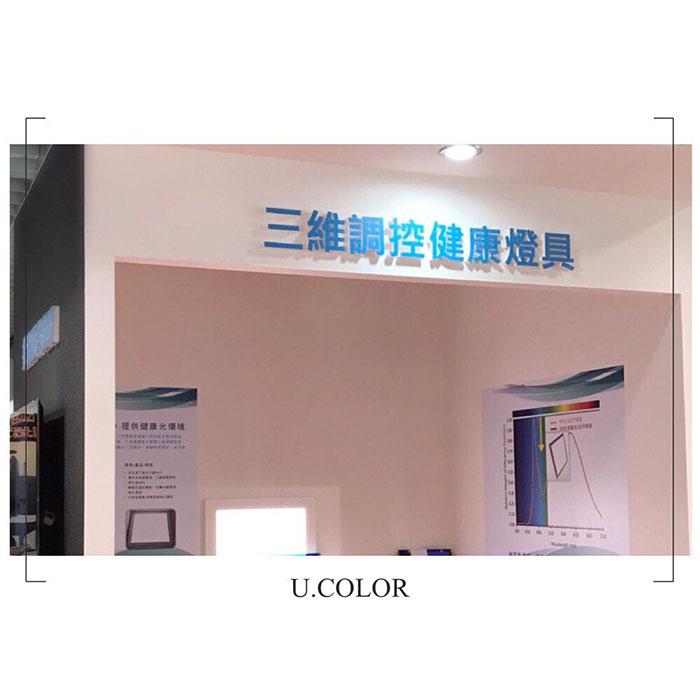 image_801