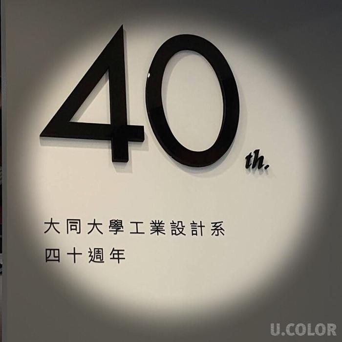 image_607